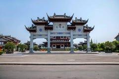 De Straatkerk van Hechuanwenfeng Royalty-vrije Stock Foto