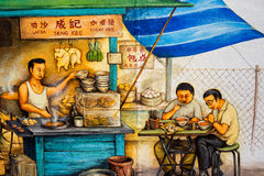 De straatkunst of graffiti van Tiongbahru op de muur Royalty-vrije Stock Afbeeldingen