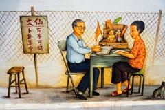 De straatkunst of graffiti van Tiongbahru op de muur Royalty-vrije Stock Fotografie