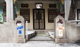 De straatkunst van de muurmuurschildering, Penang Royalty-vrije Stock Afbeelding