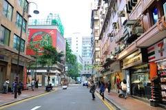 De straatlandschap van Tsimsha Tsui Stock Fotografie
