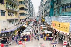 De straatmarkt van Mongkok, Hong Kong Stock Foto's
