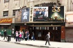 De straatmening van Egypte Kaïro Stock Afbeeldingen