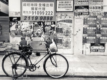 De straatmening van HK Royalty-vrije Stock Fotografie