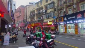 De straatscène van Shanghai Stock Afbeelding