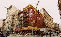 De straten van de Chinatown in New York Royalty-vrije Stock Afbeeldingen