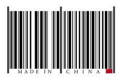 De Streepjescode van China Royalty-vrije Stock Fotografie