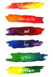 De strepen van de waterverfgradiënt in trillende kleuren Royalty-vrije Stock Foto's