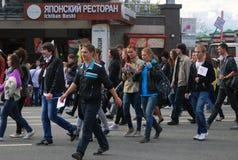 De studenten paraderen in Moskou Stock Foto's