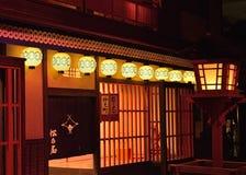 De studio van de Oiranfilm, Kyoto Japan Royalty-vrije Stock Foto's