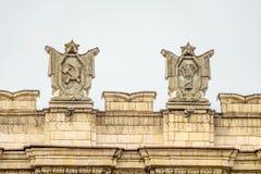 De symbolen van de USSR stock afbeeldingen