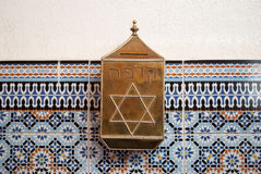Moneybox in de synagoge van Marrakech Stock Foto's