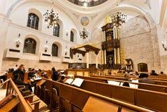 De Synagoge van Hurva - Jeruzalem Stock Afbeeldingen