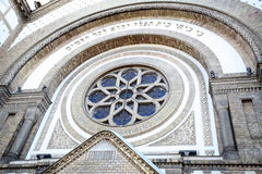 De synagoge van Novi Sad is één van vier synagogen die vandaag binnen bestaan Stock Foto