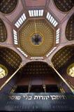 De synagoge van Rumbach royalty-vrije stock afbeelding