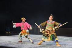 """ de teenager†de Pékin Opera""""Yue des marteau-enfants de concurrence de Wushu Photos libres de droits"""