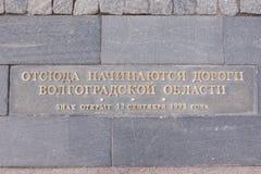 De teken-inschrijving begint hier de weg in het gebied van Volgograd Royalty-vrije Stock Afbeeldingen