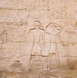 De Tekst van de piramide Stock Afbeeldingen