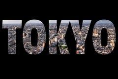 De tekst van Tokyo Stock Foto's