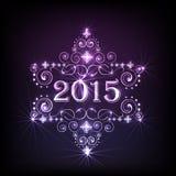 de tekst van 2015 voor Nieuwjaar en Vrolijke Kerstmisviering Royalty-vrije Stock Afbeeldingen
