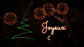 De tekst van vrolijke Kerstmis in de Franse animatie van 'Joyeux Noel' met pijnboomboom en vuurwerk stock footage
