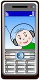De telefoon die van Mobil baby roept royalty-vrije illustratie