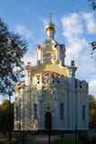De tempel in eer van het pictogram van de Moeder van God Royalty-vrije Stock Fotografie