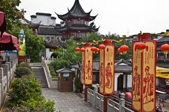 De Tempel van Confucius Royalty-vrije Stock Afbeeldingen