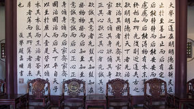 De Tempel van Confucius van Tainan Royalty-vrije Stock Fotografie