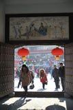 De tempel van de Xibefamilie Stock Afbeelding