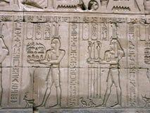 De Tempel van Edfu, Egypte Stock Foto