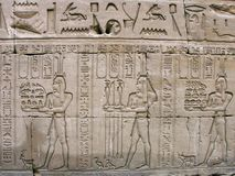 De Tempel van Edfu, Egypte Royalty-vrije Stock Fotografie