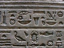 De Tempel van Edfu, Egypte Royalty-vrije Stock Afbeelding