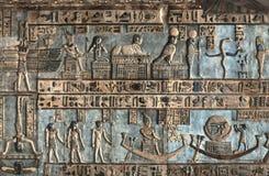 De Tempel van Hathor stock foto's