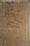 De Tempel van Hathor stock afbeeldingen