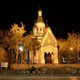 De tempel van heilige Nikolay in Sofia royalty-vrije stock fotografie