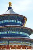De tempel van Hemel Stock Foto