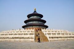 De tempel van hemel Stock Afbeelding