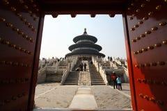 De tempel van hemel Royalty-vrije Stock Afbeeldingen