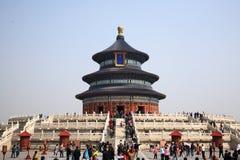De tempel van hemel Stock Afbeeldingen
