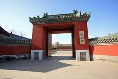 De tempel van hemel Royalty-vrije Stock Foto's