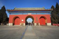 De tempel van hemel Royalty-vrije Stock Fotografie