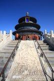 De tempel van hemel Royalty-vrije Stock Afbeelding