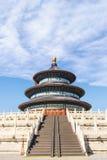 De tempel van Hemel in Peking Stock Foto's