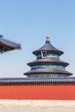 De tempel van Hemel in Peking Stock Fotografie