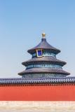 De tempel van Hemel in Peking Royalty-vrije Stock Fotografie