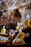 De Tempel van het Kawgunhol Stock Afbeelding