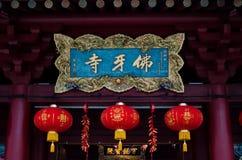 De Tempel van het de Tandoverblijfsel van Boedha en Museum, Singapore Stock Foto's