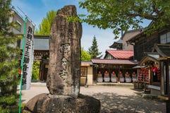 De Tempel van Hidakokubunji, Takayama, Japan Royalty-vrije Stock Foto's
