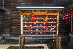 De Tempel van Hidakokubunji, Takayama, Japan Stock Afbeeldingen